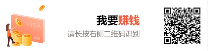 平安普惠推荐人招募进行中......最省钱的兼职,单笔收益可达6000元!