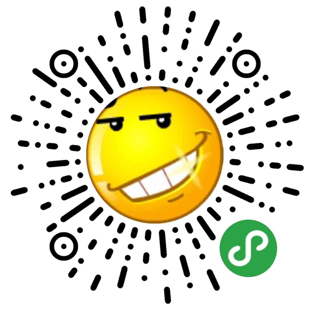 微航聊天表情工具表情制作,为你开启斗图模式!